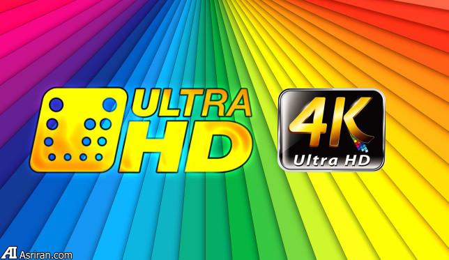 آیا تفاوتی بین 4K و الترا اچدی وجود دارد؟