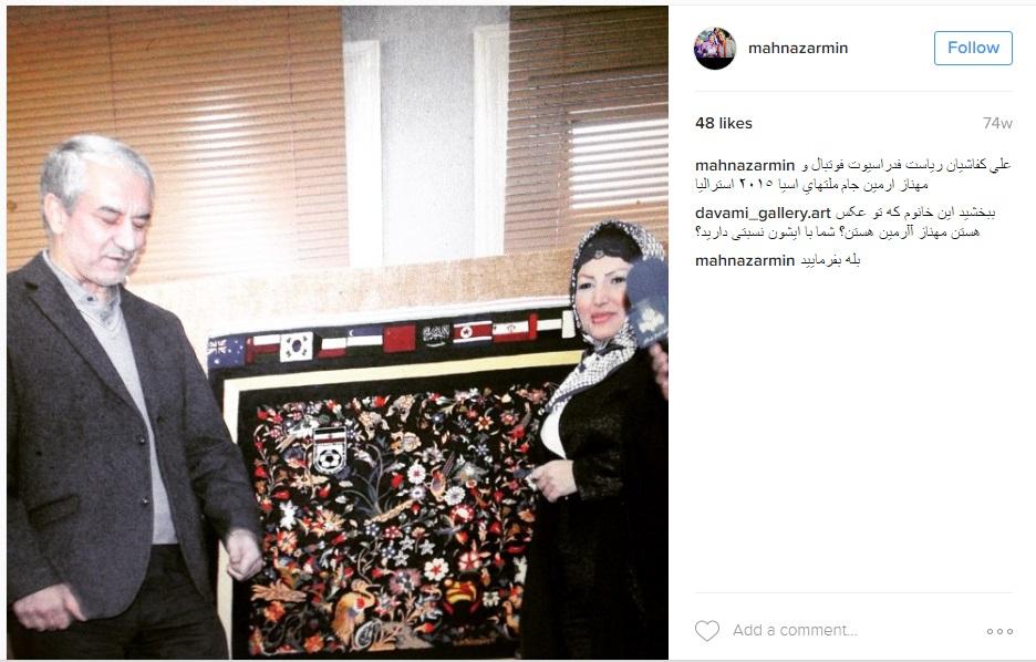 طرح قدیمی، علی کفاشیان و فحاشی کابران اینستا به طراح لباس المپیک(+عکس)