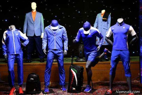 آقای رییس جمهور فکری به حال لباس های کاروان ایران در المپیک بکنید(+عکس)
