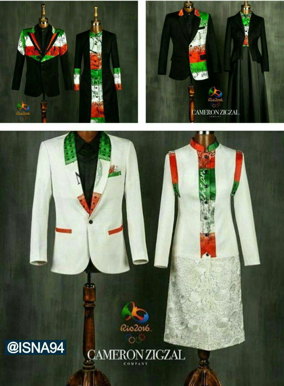 طرح یک ادعا درباره لباس المپیکیها