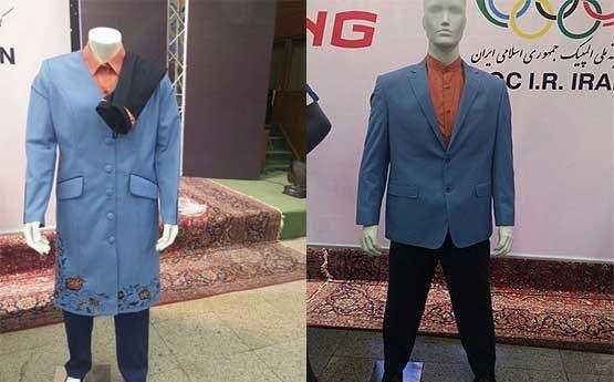 نه، همین لباس زیباست نشان ذوق ایرانی!