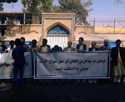 تجمع مقابل کنسولگری ایران علیه پلیس شیراز (عکس)