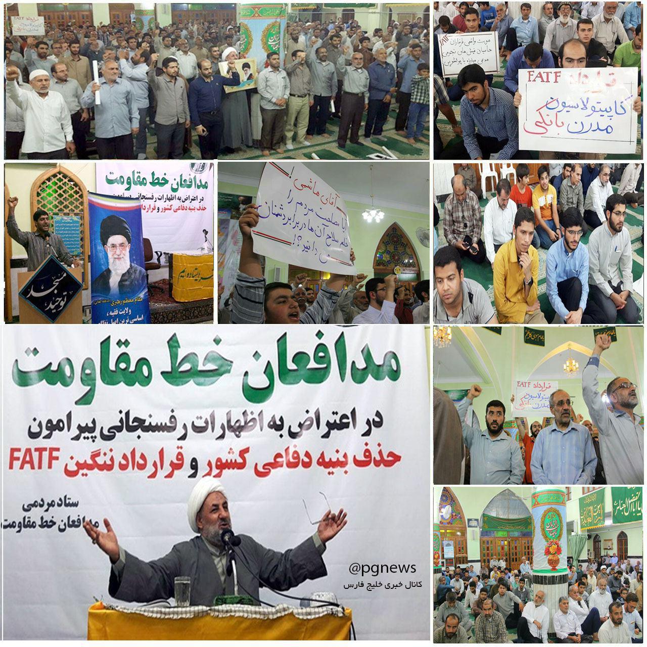 سخنرانی مدیرکل اوقاف بوشهر در تجمع علیه هاشمی (+عکس)