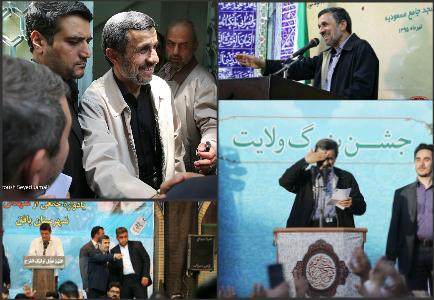 احمدی نژاد با کاپشن میآید!