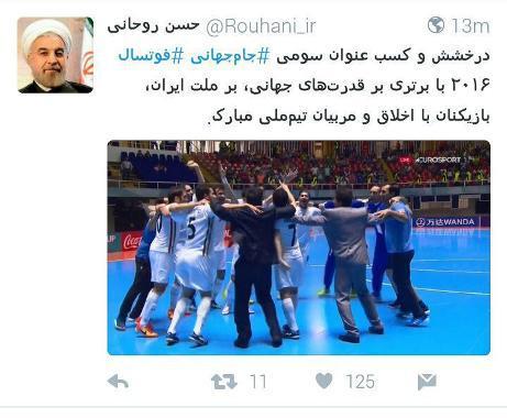روحانی درخشش تیم ملی فوتسال را تبریک گفت