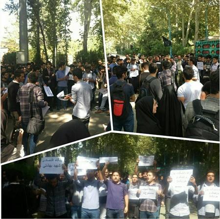 اعتراض به هزینه سنوات تحصیلی به دانشگاههای خواجه نصیر و شهیدبهشتی رسید (+عكس)
