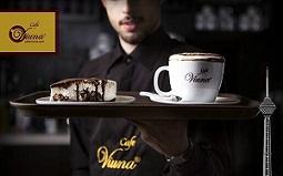 تخفیف امروز: مجلل ترین کافه تهران در برج میلاد (اطلاع رسانی تبلیغی)
