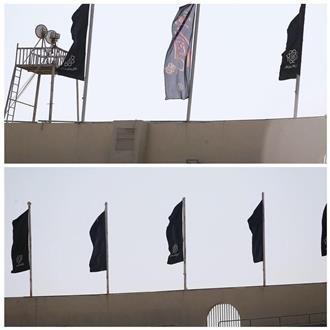 ورزشگاه آزادی برای دیدار ایران و کره جنوبی سیاهپوش شد (+ عکس)