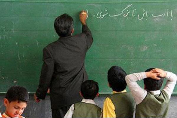 5 نکته ضروری در تکریم معلمی