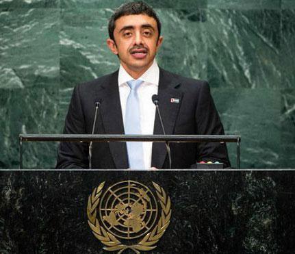 اظهارات تند وزیر امور خارجه امارات علیه ایران در سازمان ملل