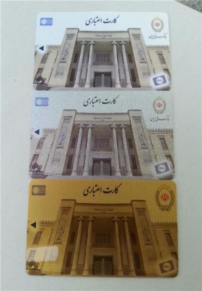 کارت اعتباری مرابحه رونمایی شد (+عکس)