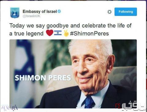 خبر مرگ شیمون پرز در صفحه توئیتر (+عکس)