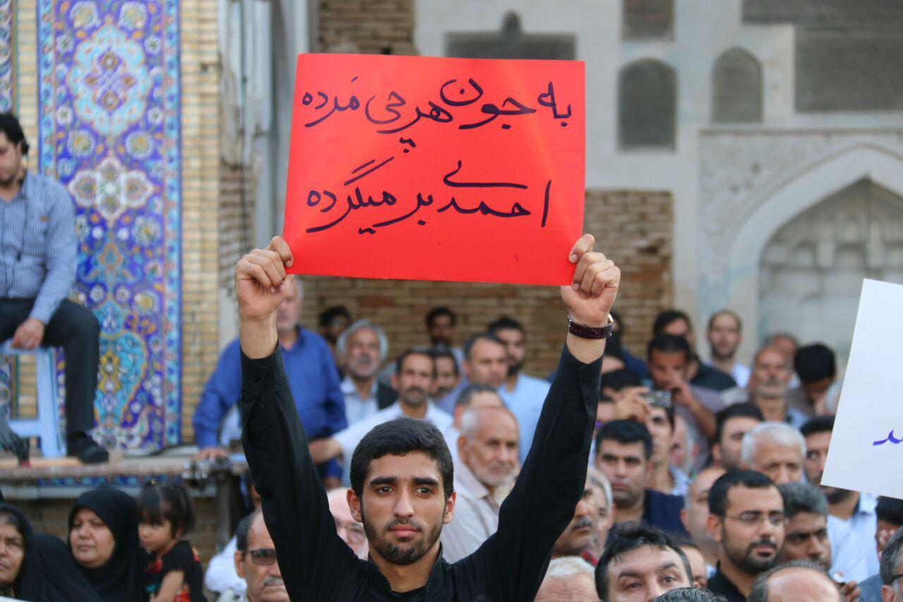 سفر احمدی نژاد به گرگان، تنها 2 هفته بعد از نهی رهبری/ ماجرای مشایی تکرار شد!