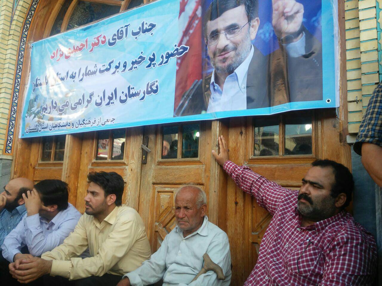 سفر احمدی نژاد به گرگان، تنها 2 هفته بعد از نهی رهبری/ ماجرای مشایی تکرار شد! +تصاویر