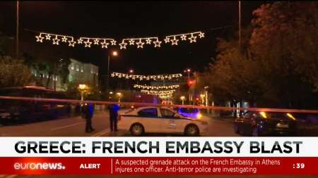 پرتاب نارنجک به سمت سفارت فرانسه در یونان (+عکس)