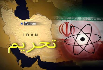 تمدید تحریمهای ایران در آمریکا ربطی به برجام دارد؟
