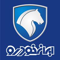 اجرای نیاز سنجی محصولات ایران خودرو در لبنان