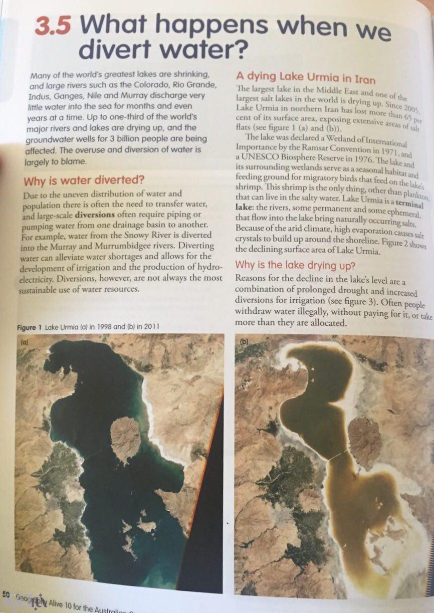 خشک شدن دریاچه ارومیه در کتاب درسی استرالیاییها