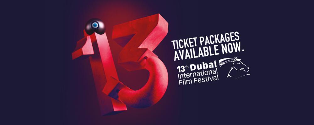 اکران یک فیلم ایرانی در جشنواره دبی