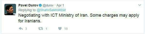 پولی شدن تلگرام برای ایرانیها، دروغ ۱۳ بود؟
