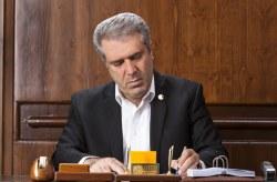 پیام تبریک مدیرعامل سازمان منطقه آزاد کیش به مناسبت 12 فروردین