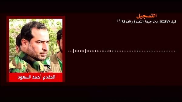 سرکرده گروه ارتش آزاد در ادلب ترور شد