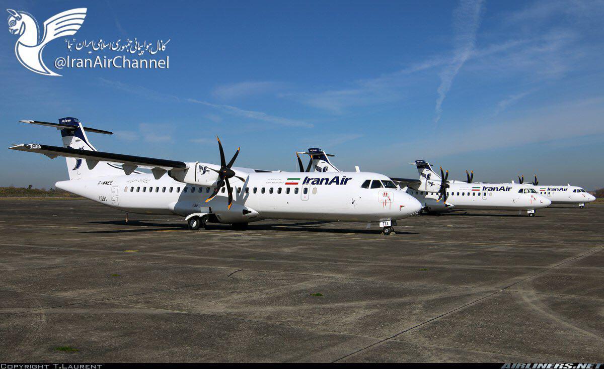 3 فروند هواپیمای برجامی آماده تحویل به ایران در فرودگاه تولوز فرانسه (+عکس)