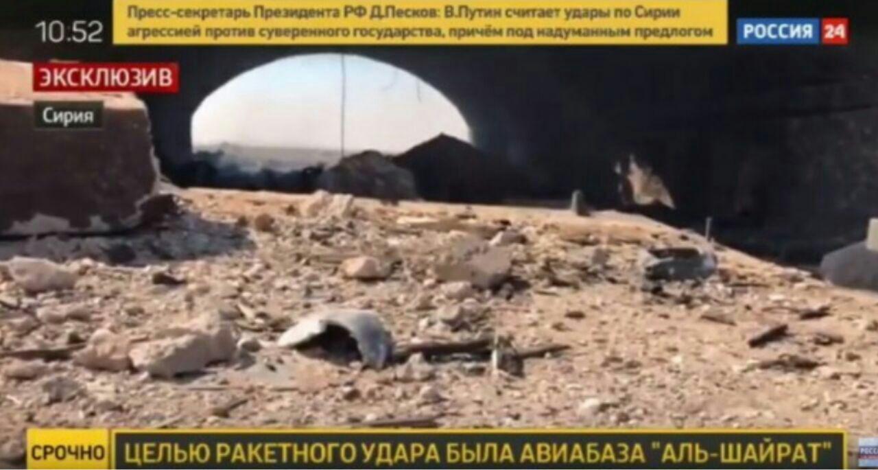 نتیجه تصویری برای حمله اسرائیل به پایگاه های ارتش سوریه
