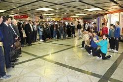 ویژه برنامههای فرهنگی مترو تهران به مناسبت میلاد حضرت علی (ع)