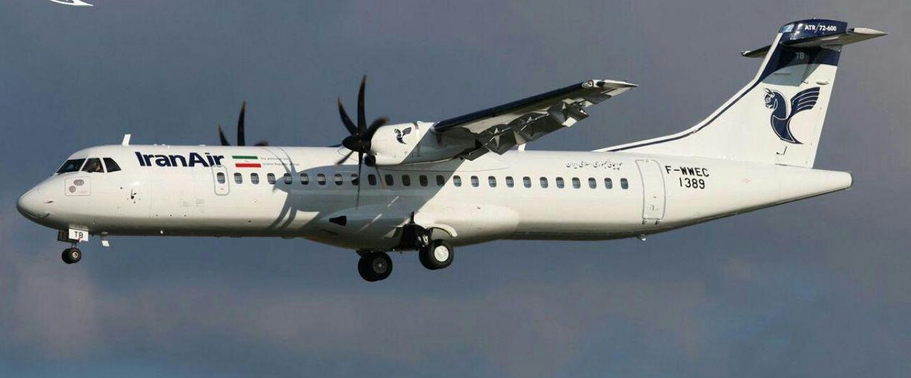 قرارداد خرید هواپیمای ATR امروز به امضا میرسد