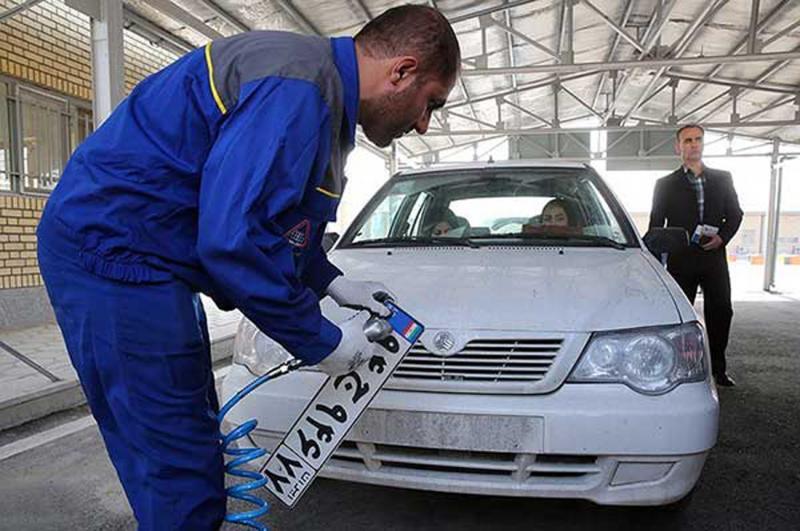 استعلام پلاک خودرو ناجا لیست مراکز شماره گذاری و تعویض پلاک در تهران