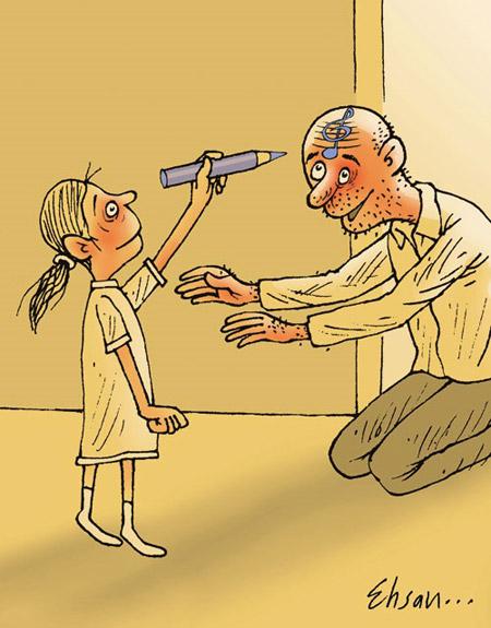 پدرها همیشه قهرمانند،حتی وقتی نیستند!
