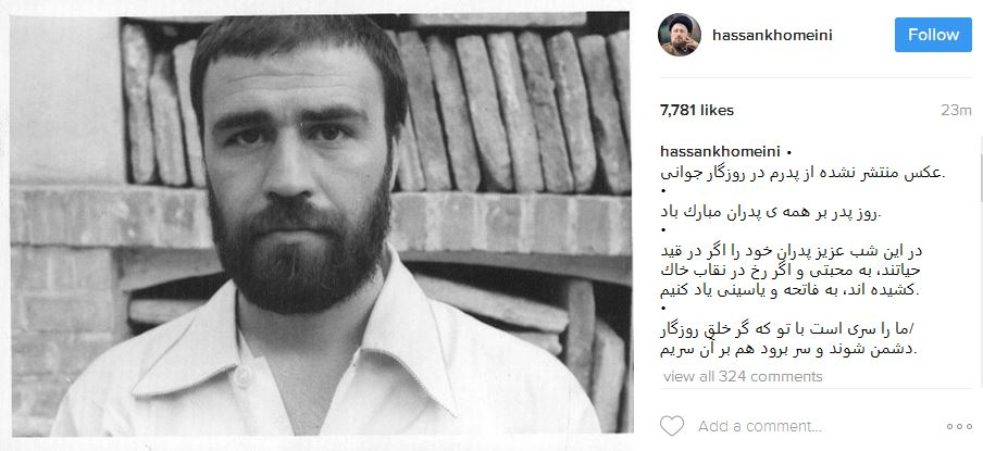 عکس دیده نشده از سید احمد خمینی