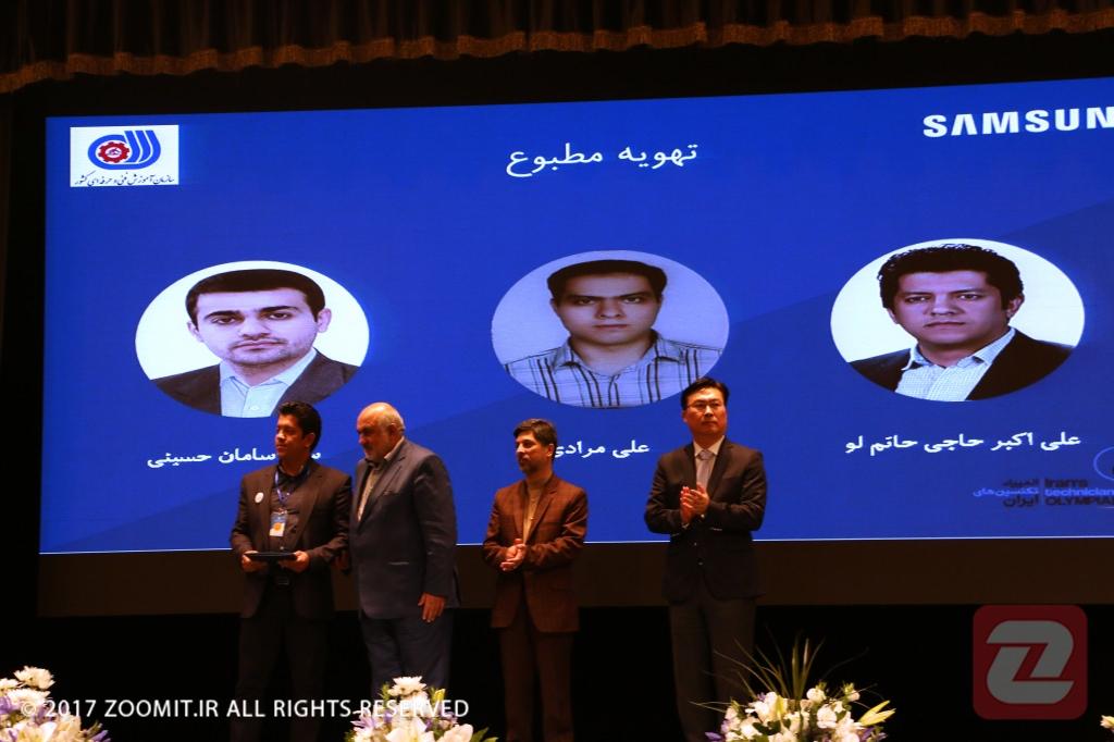 تقدیر از نفرات برتر دومین دوره المپیاد تکنسینهای ایران