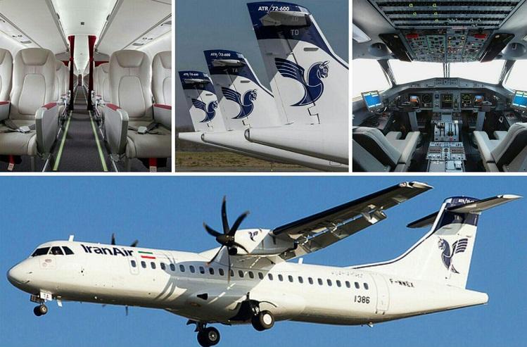 قرارداد ایران ایر با ATR نهایی شد