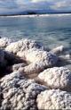 روایت نماینده سازمان ملل از احیاء دریاچه ارومیه: آرام آرام به زندگی باز میگردد (+عکس)