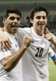 قطر 0 - 1  ایران /   3 امتیاز طلایی تیم کی روش (+جدول/عکس)