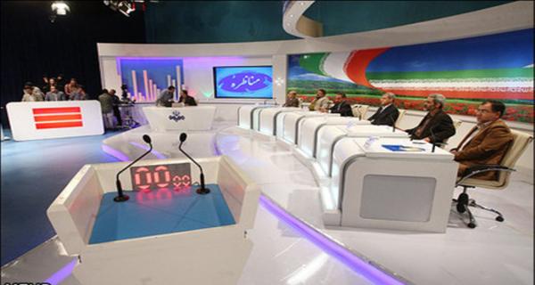 لغو پخش زنده مناظره کاندیداهای ریاست جمهوری