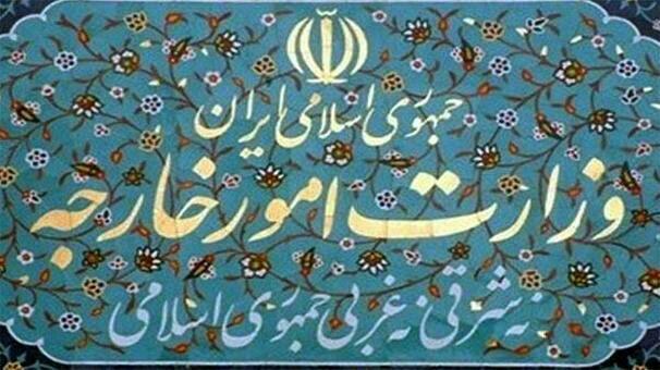 ایران 15 شرکت ایالت متحده امریکا را تحریم کرد (+ اسامی)