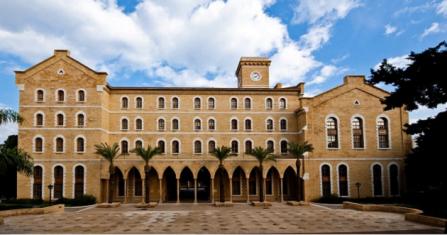 جریمه 700 هزار دلاری دانشگاه آمریکایی بیروت به دلیل ارتباط با حزب الله لبنان