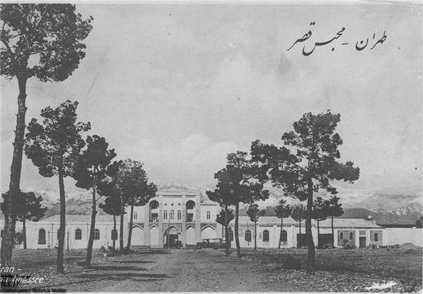 عکسجالب تاریخی از تهران قدیم