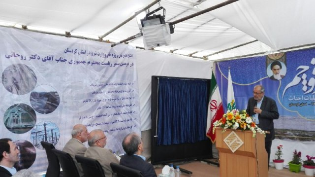 افتتاح 3 پروژه مهم شرکت آب منطقه ای کردستان