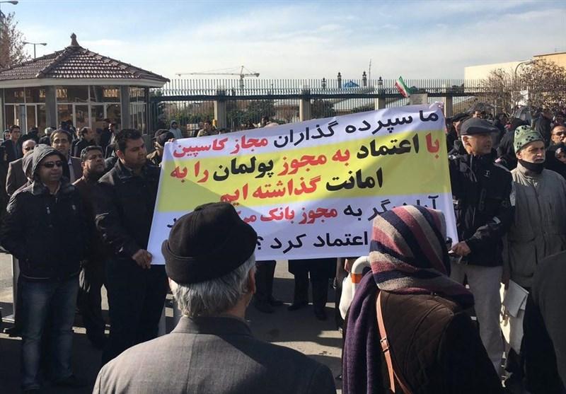 تهران یک
