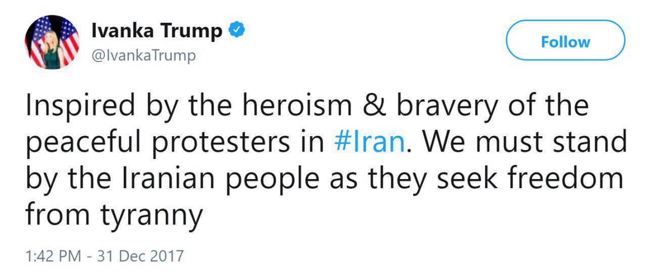 توئیت دختر ترامپ: تحت تاثیر شجاعت معترضان در ایران قرار گرفتم