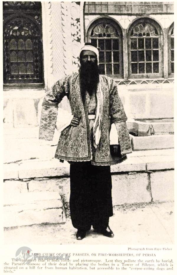 لباس اشرافی دوران ساسانی (عکس)