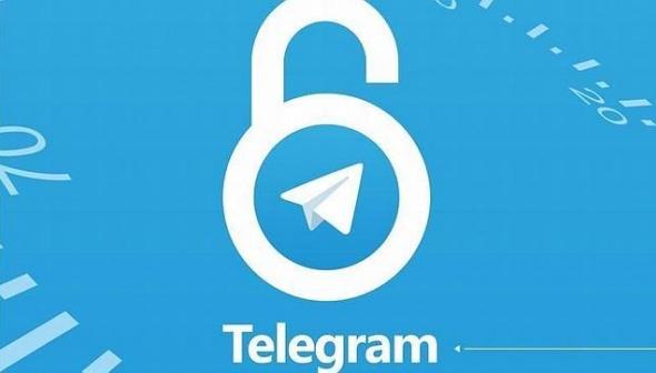 فیلتر تلگرام = هر ایرانی یک فیلتر شکن