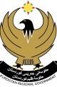 کابینه کردستان عراق: تکذیب سخنان محسن رضایی درباره هدایت ناآرامی های ایران از اربیل