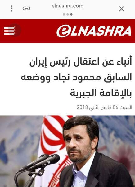 احمدی نژاد بازداشت نشده است