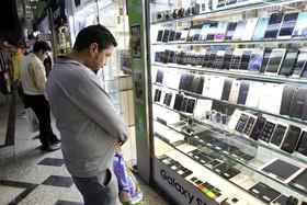 اگر گوشی جدیدتان با رجیستری غیرفعال شد چه کنید؟