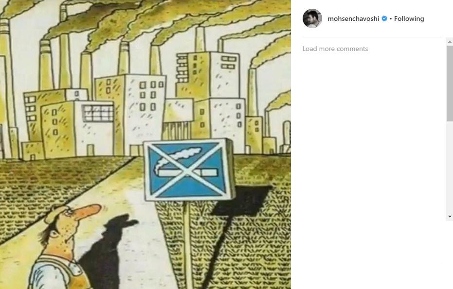 واکنش محسن چاوشی به آلودگی هوا (عکس)